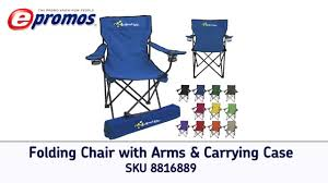 100 Folding Chair With Carrying Case Custom S W Arms Logo S