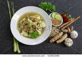 Soto Sabrang Is A Traditional Indonesian Soup Composed Of Broth Meat