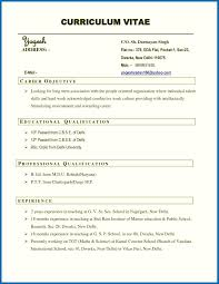 Difference Between Cv And Resume Quora Cv Vs Resume And The Differences Between Countries Cvtemplate Graphic Design Sample Writing Guide Rg The Best Font Size Type For Rumes Cv Vs Of Difference Between Cvme And Biodata Ppt Graduate Professional School Student Services Career Whats Glints A Explained Josh Henkin Phd Who Is In Room Today Postdoc 25 Modern Templates With Clean Elegant Designs Samples Executive How To Make Busradio Stay At Home Mom Example Job Description Tips