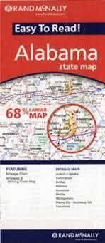 Rand McNally Alabama Travel Map