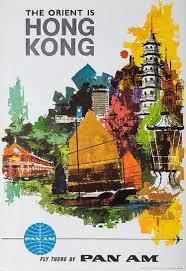 Hong Kong Pan Am 479x700