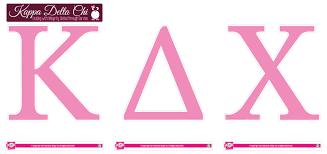 Kappa Delta Chi Jumbo Letter Decals – SororityShop