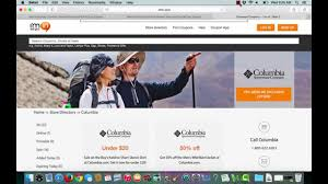 Columbia Coupon Code Verification By I'm In! For 6/22/15