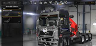 MAN TGX 2010 Truck V5.2 - ATS Mod | American Truck Simulator Mod Man Commander 35402 Truck Euro Norm 2 18900 Bas Trucks Tga Xlx Interior 121x Ets2 Mods Truck Simulator Movers In Grand Rapids South Mi Two Men And A Truck Simulator Trucklkw Tuning Beta Hd Youtube Tgx 750 Hp Mod For Ets Man And Bus Uk Tge Van Turbo 4x2f 20 Diesel Vantage Leasing September 2018 Most Czechy Third Race Terry Gibbon Gbrman Loline Small Updated Mods 2003 Used Hummer H1 Body Ksc2 Rare Model 10097 1989 Gmc 75 Man Bucket Ph Post Facebook Vw Board Works Toward Decision To List Heavytruck Division