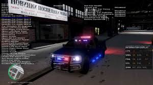 100 Gta 4 Trucks GTA F150 Police Truck V1 YouTube
