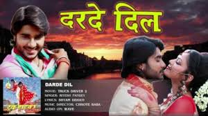 दरदे दिल - Darde Dil - Truck Driver 2 - Ritesh Pandey ... Cold In July Directed By Jim Mickle Movie Guide Me Truck Driver 3 Rain And Snow Android Apps On Google Play Villains Wiki Fandom Powered Wikia Rolling Vengeance Alchetron The Free Social Encyclopedia Truck Driver Full Length Punjabi Movie Part 1 Of 4 Popular California Truck Drivers May Not Be Allowed To Rest As Often If Ice Road Truckers Assault Precinct 13 1976 Movies Of The 1970s Pinterest In Short Supply For Long Haul Kansas City Star Brigtees Trucking Industry Apparel