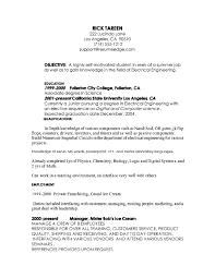 Resume Examples College Student Engineering Internship Intern Template Free