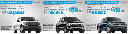 Raynham Ford Dealer In Raynham MA | Taunton Middleborough ... Haverhill Ma Used Trucks For Sale Less Than 1000 Dollars Autocom Cars Fremont Pickup Atkinson Nh Boston Glens Dracut Route 110 Auto Sales Bidcars And The Best Dealership In Gerardos Foreign Ford Dump In Massachusetts For On Car Dealer Fitchburg Lunenburg Leominster Gardner Worcester Caforsalecom West Wareham Akj Popular Suvs Westborough Dans Jeep Tucks Gmc Is A Hudson New Used Chevrolet Near Colonial