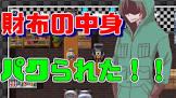 ゾム (ゲーム実況)