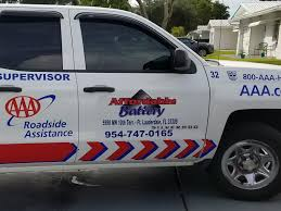 100 Truck Roadside Assistance NowCar With AAA And Chevrolet