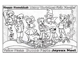Holiday Coloring Page Age Level Family Fun