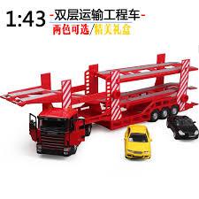 100 Car Truck Games China S China S Shopping Guide At