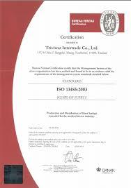 logo bureau veritas certification ใบร บรองการควบค มค ณภาพ triviwat