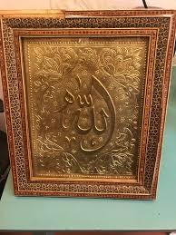 bilderrahmen mit arabischer schrift in stuttgart