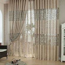 Foil Fringe Curtain Singapore by Curtains The Best Prices Online In Singapore Iprice