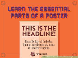 How To Make Your Own Advertising Posters 13 Steps With Pictures