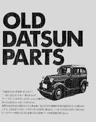 Pre-war Datsun Parts Catalog Datsun Truck Agr Ratsun Ums Eng Ngd Butor Restorat Parts San Kup Ute Nz Posts Facebook Aoshima 1 24 720 Cal Look Single Cab Short Body Pickup Round 2 Mpc 125 1975 620 The Sprue Lagoon B210 Brake Booster Pretty Car Ford Dealer King Kong 1978 6x6 Deans Hobby Stop Colctable Model Car Truck Motocycle Kits Your Favorite Type Year Of Oldnew School Pickup Questions What Is It Worth Cargurus 520 Oem Original Owners Manual Rare 6672 67 68 69 1970 71 Wikiwand Pickapart Recycled Auto Parts In Stafford And Fredericksburg