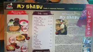 cuisine t my chabu picture of my chabu tripadvisor