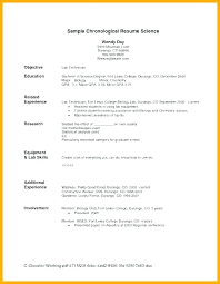 Sample Resume Objective For Waitress Position Example Ideas Pro Waiter Template