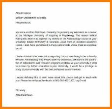 4 letter of intent grad school