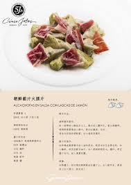 porte de cuisine vitr馥 cuisine vitr馥 100 images ton 28 japanese cuisine home taipei