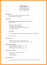 Part Time Resumes Sample Resume High School Student Job Of For Objectives