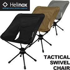 mixx rakuten global market helinx helinox tactical swbelchaira