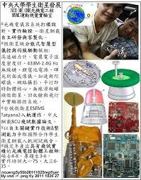 valeo si鑒e social bookmarks for tlyeh rev 20131217
