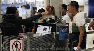bureau ups immigration ups passport scrutiny skills