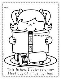 First And Last Day Of Kindergarten Coloring Pages