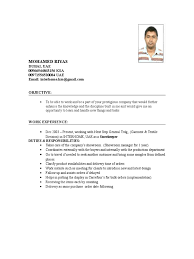 Transform Store Keeper Resume Sample Pdf On Storekeeper Cv United Arab Emirates