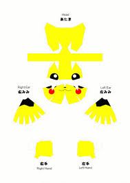 Pikachu Papercraft Model Assembling Instruction And Tutorial
