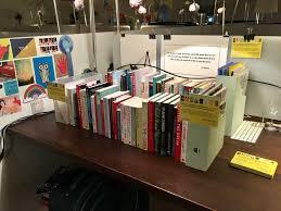 le bureau but the le bureau co working space now has its own library