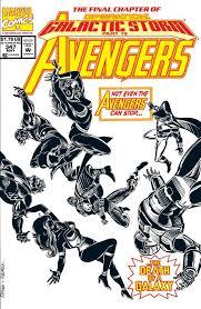 Operation Galactic Storm Event Avengers Vol 1 347
