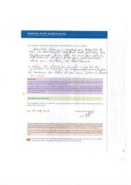 bureau de l aide juridictionnelle demande d aide juridictionnelle pour appel 19 sept 2012 nuit qui