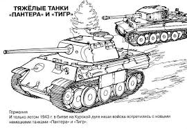 Lovely Tank Coloring Pages 76 About Remodel Download With