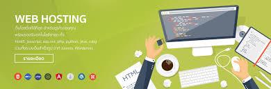 เว็บโฮสติ้ง โดเมนเนม คลาวด์ ที่ดีที่สุดในไทย Oman Data Park Offers The Linux Web Hosting Windows How To Order And Register Domain Gomanilahostnet Ssd Hoingcapfaestthe Best Host Machine Only Today Discount 35 Off Php 717 In India To Install Any Script In Hindi Mobgyan 5 Points Choose Best Web Hosting For Your Website Ie Milesweb Css Showcase Crucial Grav Documentation 1026 Images On Pinterest Service