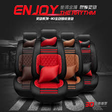 China Car Sea Covers, China Car Sea Covers Shopping Guide At Alibaba.com Chartt Seat Covers Chevy 1500 Best Truck Resource Designcovers 12014 Ford F150 Camo Front 40 Cheap Bench Floral Car Girly Ranger Back 2012 Tailored Waterproof For Auto 6pc Bucket Set Red Black Whead Amazoncom 2004 To 6040 Camouflage Save Your Seats Coverking Truckin Magazine Lovely 2000 Ford Chevrolet Reviews 2018 Dont Buy Seat Covers Until Caltrend Sportstex 2017 F250 Covercraft Realtree 12016 Polycotton Seatsavers Protection