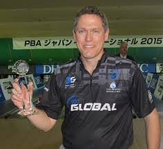 Huge Pay Day For Barnes As He Shoots 300, Nabs 18th PBA Title ... 2017 Grand Casino Hotel Resort Pba Oklahoma Open Match 5 Chris Barnes 300 Game South Point Geico Shark Youtube Pro Bowling Rolls Into Portland The Forecaster Marshall Kent Pbacom Japan 2016 Dhc Invitational 1 Vs Shota Vs Norm Duke Xtra Slow Motion Bowling Release Jason Belmonte Yakima Bowler Wins His Second Title In Three Tour Pbatour Twitter