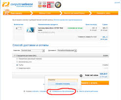 Computeruniverse.net Coupon Codes / Aventura Clothing Coupons New Era Coupon Codes 2018 Alpine Slide Park City Discount Lids Fitted Hats Etsy Luxurious Gift Shop Code Bitcoin March Las Vegas Show Deals Promo Free Shipping Niagara Falls Comedy Club Get 10 Off Walmartcom Up To 20 Oxos 20piece Smart Seal Food Storage Set Down Hat Coupons Best Refrigerator Canada Private Sales Canopy Parking Punk Iphone 5 Contract Uk Designer Cup By Chirpy Cups With Coffee Sipper Lids Safe Bpa Free And Recyclable Baby Animals