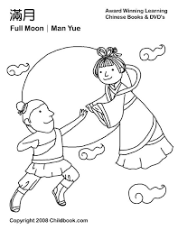 Chinese Moon Festival Coloring Page Hou Yi Visiting Chiang E