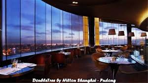 100 Holiday Inn Shanghai Pudong Hotels In DoubleTree By Hilton China