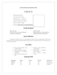 Key Skills For Resume Skill Example Based P 3 Cotton Close