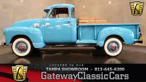 100 1951 Chevy Truck For Sale Chevrolet Pickup 3600 YouTube