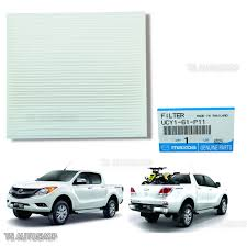 Pollen Cabin Air Filter Genuine Fits Mazda Bt-50 Pro Truck UTE ... Mazda Titan Wikipedia Hu Shan Autoparts Inc Moore Truck Parts Bt50 Melbourne Auto New 42009 3 Low Pssure Air Cditioning Hose Genuine Oem Cx5 Accsories Psg Automotive Outfitters Jeep Mazda Pickup Archives Kendale Cheap B2200 Find Deals On B Series