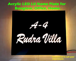 Acrylic LED Light Personalised Name Plate For Home Bungalow Door ... Signs Prissy Design Office Door Name Plates Stylish Ideas Stunning Brass Plate Designs For Home Gallery Amazing House Decorative Glass Doors Choice Image Designer In Mumbai The Best Luxury Buy Aum Om Nameplate For Online In India Panchatva Round India Fiberglass Wellsuited Cool Desk Nameplates Tapes