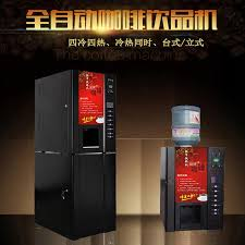 Vertical Home Commercial Milk Tea Coffee Vending Machine Coin Automatic Multi Taste Instant