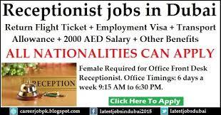 Front Desk Receptionist Salary by Receptionist Jobs In Dubai With Employment Visa Return Flight