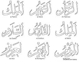 Full Size Of Coloring Pagesmuslim Pages Free Worksheet 5 Large Thumbnail