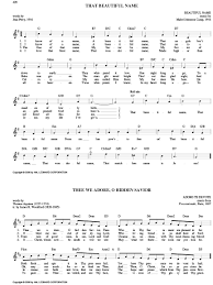 The Hymn Fake Book : C Edition : Melody/Lyrics/Chords : # 240145 Amazoncom Gospel Cds Vinyl Urban Contemporary Traditional Brian Cook And Power Nation He Will Answer Music Video Youtube Helen Miller Lean On Mei Wont Let You Fall Original Cd I Feel The Rain 94 Best Divine Mercy Images Pinterest Prayer Board Bible The Open Hymnal Project Freely Distributable Christian Hymnody Yes Know Jesus For Myselfatlanta West Pentecostal Church Best 25 Bear The Burden Ideas Our Daily Bears